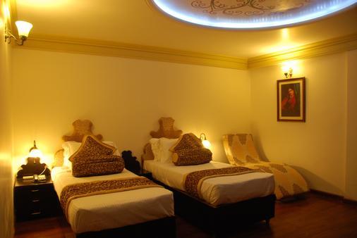The Nagpur Ashok - Nagpur - Κρεβατοκάμαρα