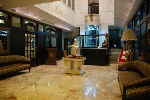 The Nagpur Ashok - Nagpur - Σαλόνι ξενοδοχείου