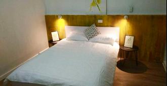 Saleyards Distillery - Rockhampton - Bedroom