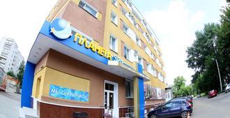 Hotel Planeta Spa - Тамбов