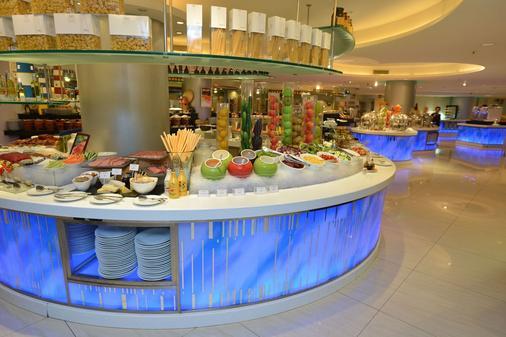 Regal Airport Hotel - Hong Kong - Buffet