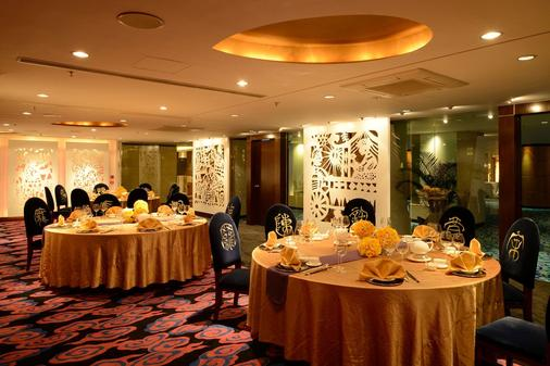Regal Airport Hotel - Hong Kong - Banquet hall