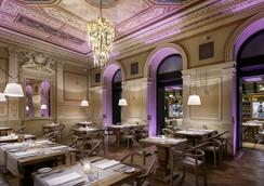 Cosmopolitan Hotel Prague - Praha - Ravintola