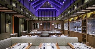 Cosmopolitan Hotel Prague - פראג - מסעדה