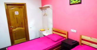 Comfort Mini Hotel - Ekaterinburgo - Habitación