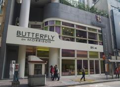 Butterfly on Morrison - Hong Kong - Edificio