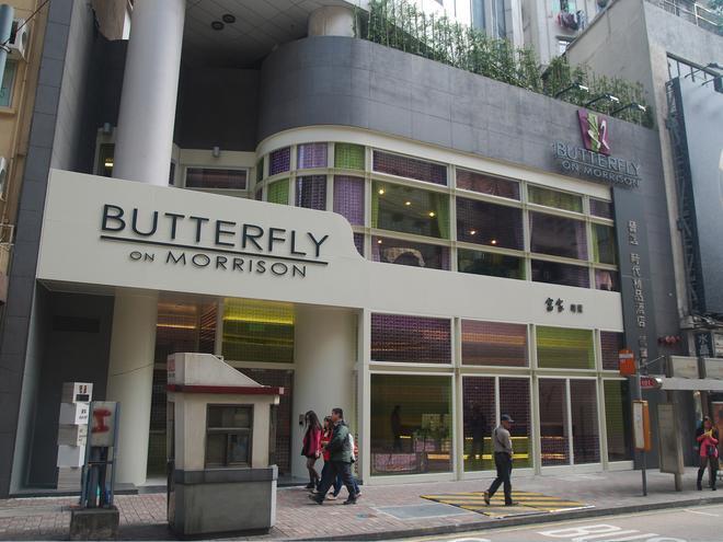 晉逸時代精品酒店 銅鑼灣 - 香港 - 建築