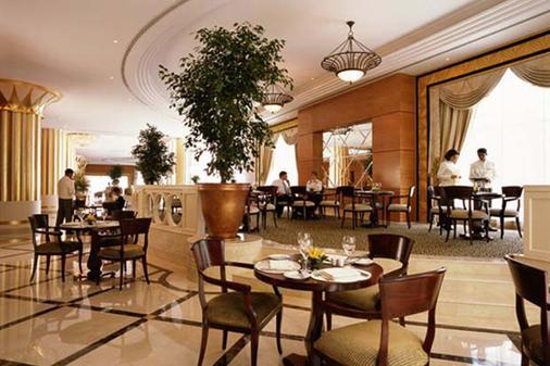 Ezio Palace Hotel - Chisinau - Restaurant