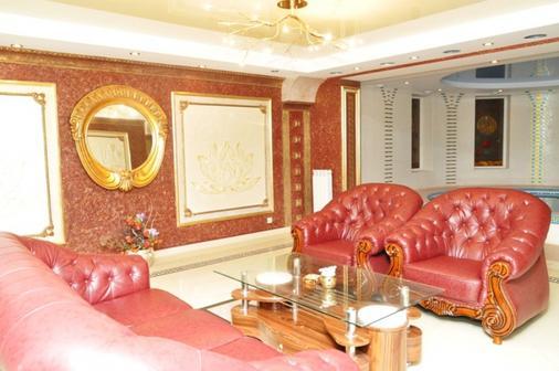 Ezio Palace Hotel - Chisinau - Living room