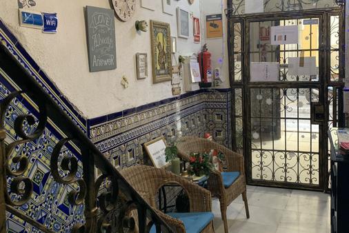 Pensión La Giraldilla - Sevilla - Building