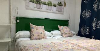 Giraldilla - סביליה (ספרד) - חדר שינה