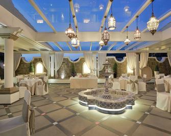 Hotel La Pineta - Acciaroli - Restaurante