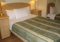 Seven Dials Hotel - Lontoo - Makuuhuone