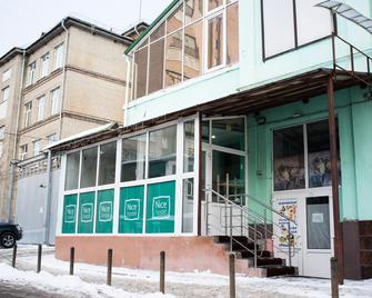 Nicehostel - Ryazan - Building
