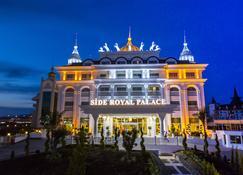 Side Royal Palace Hotel & Spa - Side - Building