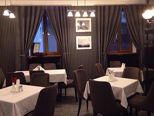 Wall Street - Odessa - Dining room