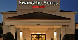 SpringHill Suites by Marriott Dallas NW Hwy. at Stemmons/I-35E - Dallas - Edificio