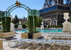 Paris Las Vegas - Las Vegas - Piscina