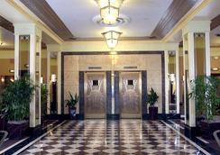 Ambassador Hotel - Milwaukee - Milwaukee - Aula