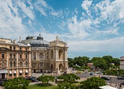 Mozart Hotel - Odesa - Outdoors view
