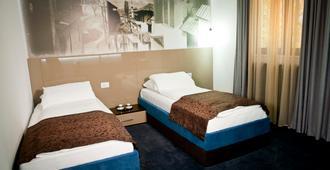 Boutique Bristol Hotel - Sarajevo - Bedroom