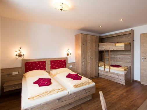 Eisbauer - Sankt Johann im Pongau - Bedroom