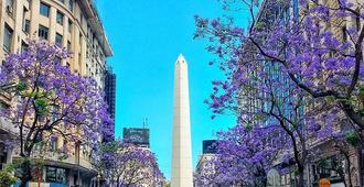 Buenos Aires House - Μπουένος Άιρες - Θέα στην ύπαιθρο