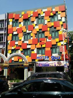 Hotel Gds Brickfield Kuala Lumpur - Kuala Lumpur - Gebäude