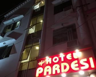Hotel Pardesi - Haridwar - Building