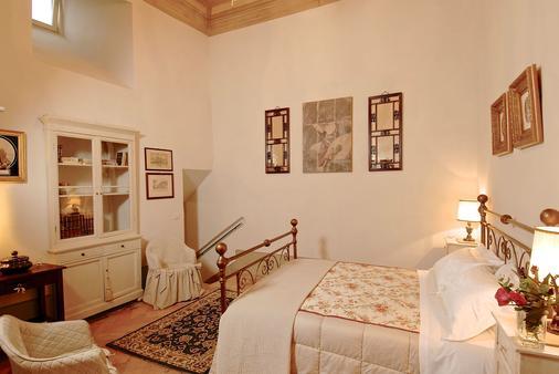 Palazzo Sant'angelo Boutique B&b - Spoleto - Bedroom