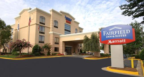 Fairfield Inn & Suites by Marriott Atlanta Airport South/Sullivan Road - College Park - Building