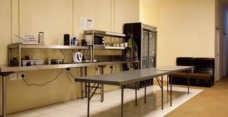 Greenwood Manor - Johannesburg - Dining room