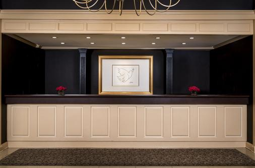 Kirkley Hotel, Trademark Collection by Wyndham - Lynchburg - Front desk