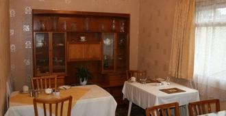 Glenview Guest House - Oban - Εστιατόριο