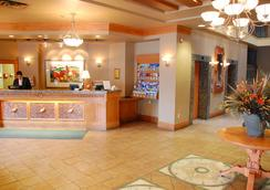 Banff Ptarmigan Inn - Banff - Σαλόνι ξενοδοχείου