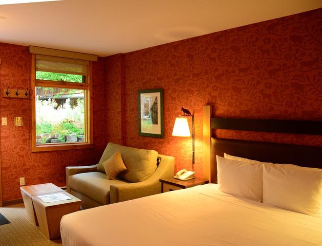 Fox Hotel & Suites - Banff - Makuuhuone