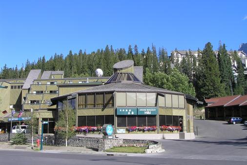 Inns of Banff - Banff - Edificio