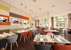 arcona LIVING OSNABRÜCK - Osnabrück - Restaurant