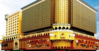 Casa Real Hotel - Macau (Ma Cao)