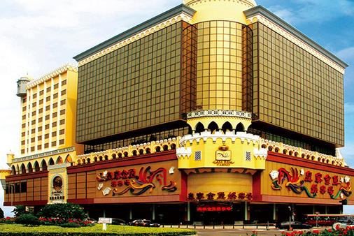 Casa Real Hotel - Macau - Building