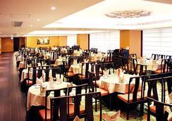 Casa Real Hotel - Macau - Restaurant