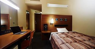 Rihga Place Higobashi - אוסקה - חדר שינה