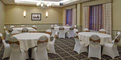 Comfort Inn & Suites Logan International Airport - Revere - Banquet hall