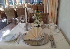 Parkhotel Kevelaer - Kevelaer - Restaurant