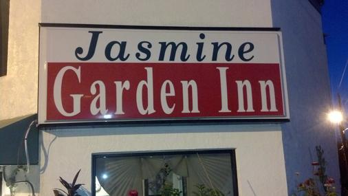 茉莉花園酒店 - 萊克城 - 湖城 - 建築