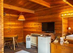 Rundle Mountain Lodge - Canmore - Room amenity