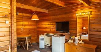 Rundle Mountain Lodge - קנמורה - נוחות החדר