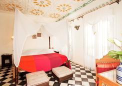 Alcoba del Rey de Sevilla - Seville - Phòng ngủ