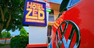 杰德酒店 - 維多利亞 - 維多利亞