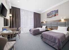 Spa-Hotel Parus - Pyatigorsk - Bedroom